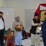 Bilder Mushaira(mubarak siddiqui Sahib)Zone Nordrhein West 11.04 (32)